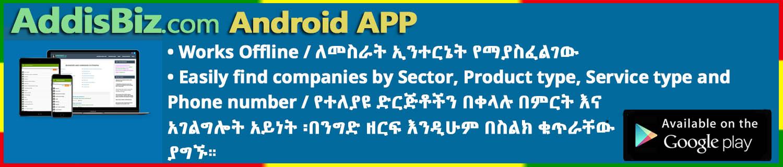AddisBiz.com Android App Banner
