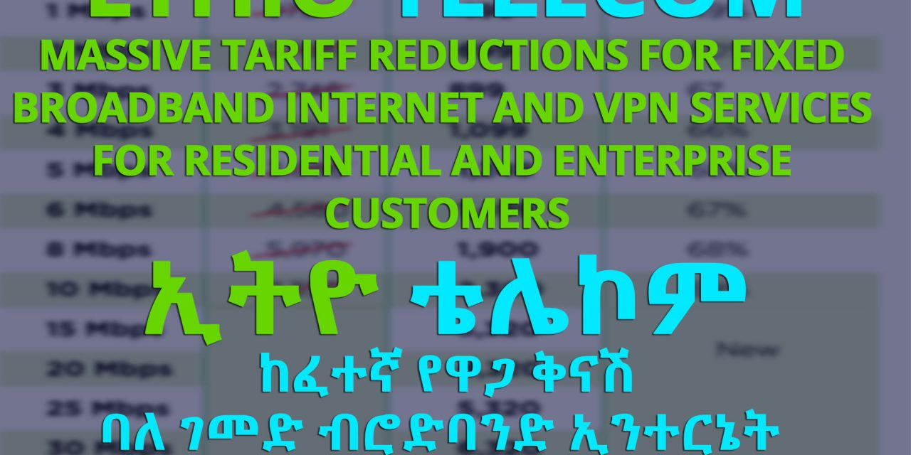 Ethio-Telecom Residential Unlimited Fixed Broadband Internet Tariff / Prices