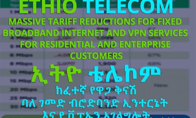 Ethio-Telecom Residential Unlimited Fixed Broadband Internet Tariff / Prices