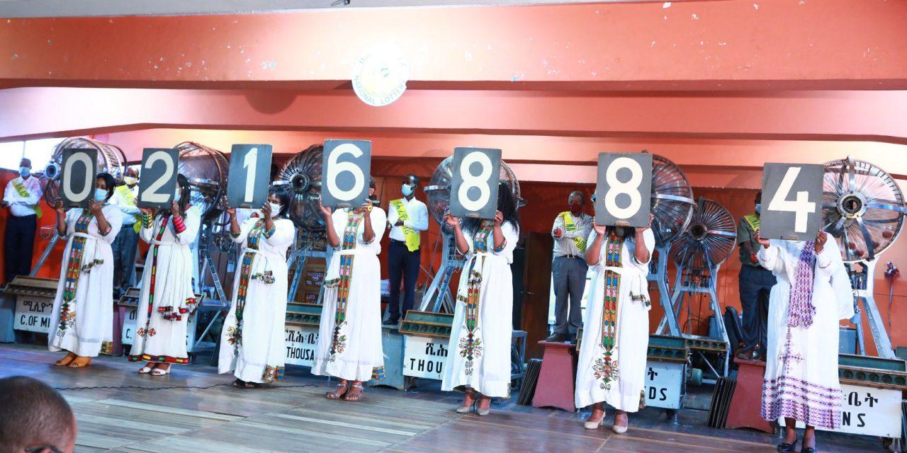 Enkutatash Lottery For 2013 New Year Winning Numbers