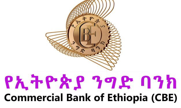 Commercial Bank of Ethiopia (CBE) Nets 14 bln birr Profit for 2020 – 2019, missing it's target by a considerable margin