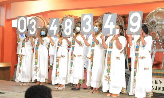 Zehon Lottery (7 million) for March 2021 (የካቲት 30 ፤ 2013) Winning Numbers