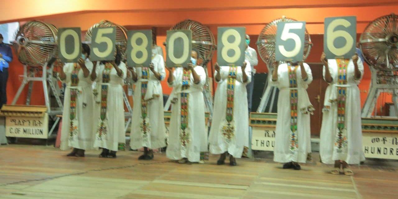 Enkutatash Lottery for September 10, 2021 (ጷግሜን 05 ፤ 2013) Winning Numbers