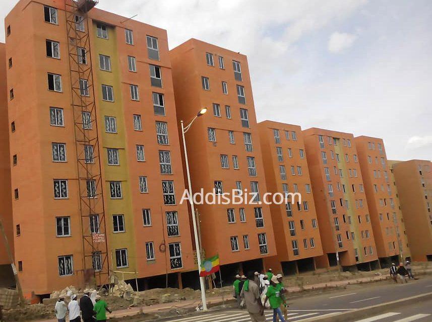 40/60 and 20/80 Condominium Lottery Program Posponed