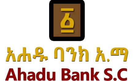 Ahadu Bank S.C, a new bank under formation, starts selling shares
