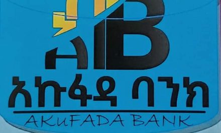 New bank called Akufada Bank is in the process of formation