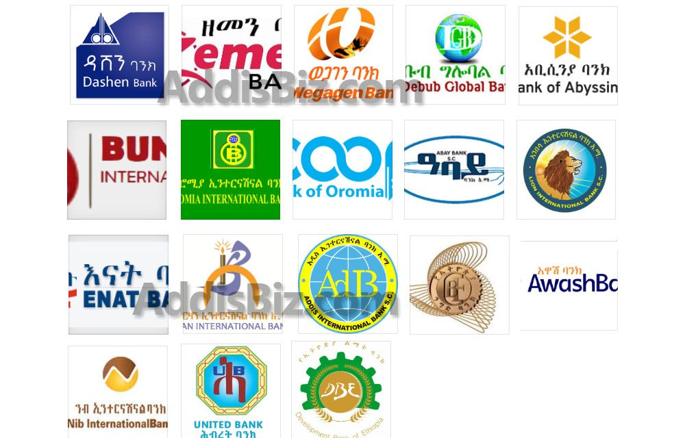 Ethiopian Banks Half Year Performance Report