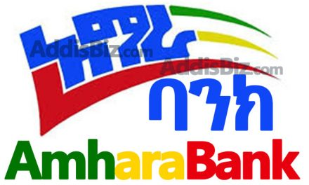 Amhara Bank collects over 4 bln and 5.3 bln birr paid up & subscribed capital from 145,000+ shareholders
