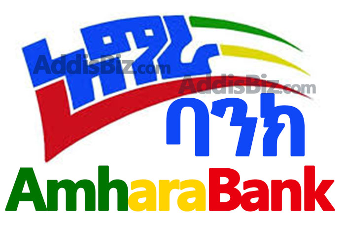 Amhara Bank in dispute with others banks over unpaid interest