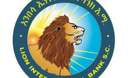 Lion (Anbessa) International Bank Earns 393ml birr net profit for 2018 / 2017 fy