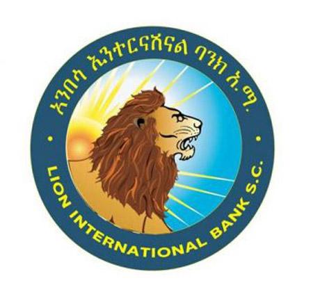 Lion International Bank Earns 695.5 million birr gross profit for 2019 / 2018 budget year