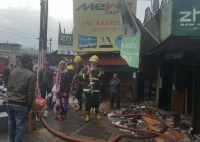 Anwar Mosque Addis Ababa Ethiopia Fire Accident June 28 2018 (7)
