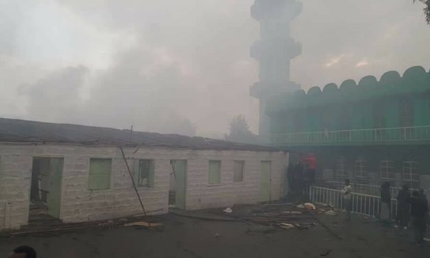 Grand Anwar Mosque Addis Ababa Fire Accident Burns Near-by Shops