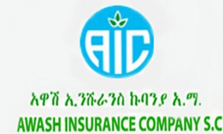 Awash Insurance Earns 209 million birr net Profit for 2020 / 2019 f.y