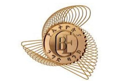 Commercial Bank of Ethiopia (CBE) earns 14.6 billion birr gross profit before tax for 2017/16 fiscal year
