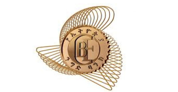 The Commercial Bank of Ethiopia (CBE) Earns 7.7 billion Br Gross Profit For 2016/15