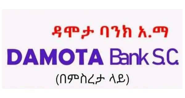 Damota Bank, a new bank under formation, starts selling shares