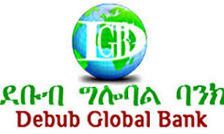 Debub Global Bank Earns 106ml birr Net Profit for the 2018 / 2017 FY
