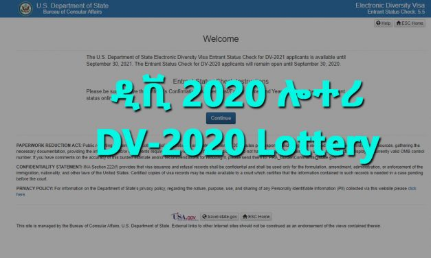 Diversity Visa Lottery (DV) 2021 / 2020 Results Announced