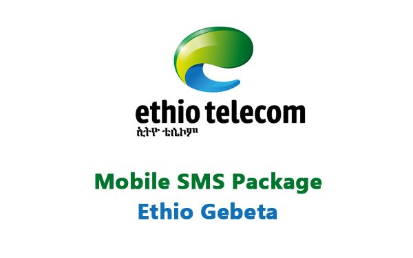 EthioTelecom New Tariff for Mobile SMS Package – Monthly, Weekly and Daily EthioGebeta Package