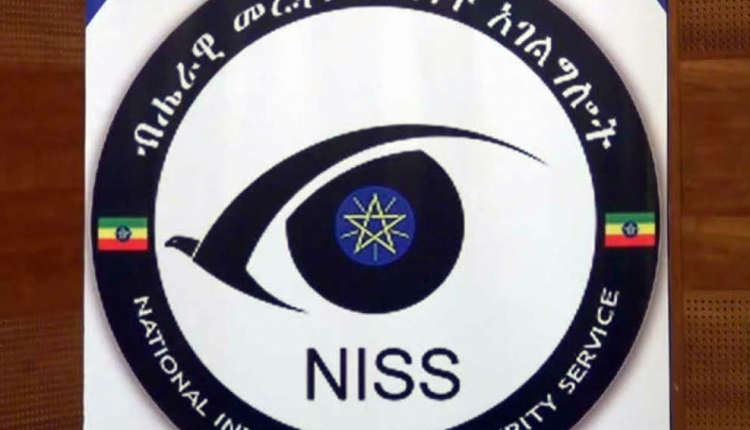 National Information and Security Service (NISS) Foils Terrorist Attacks, Halt Illicit Arms Flows