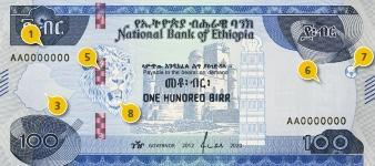 Ethiopia new birr notes 200 100 50 10 ኢትዮጵያ ብር አዲስ አዳዲስ አዲሱ ኖት (1)