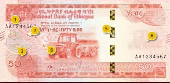 Ethiopia new birr notes 200 100 50 10 ኢትዮጵያ ብር አዲስ አዳዲስ አዲሱ ኖት (2)