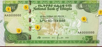 Ethiopia new birr notes 200 100 50 10 ኢትዮጵያ ብር አዲስ አዳዲስ አዲሱ ኖት (3)