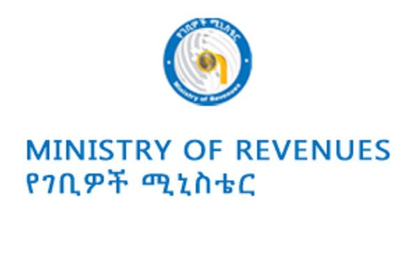 Ethiopia plans to collect 3.4 Trillion Birr (10 times the current amount) in tax revenues by 2030