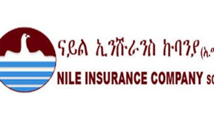Nile Insurance Earns 128.8ml birr profit before tax for 2020/2019 budget year