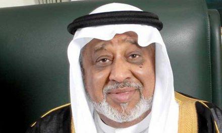 Employers Confederation vies for Al-Amoudi's release