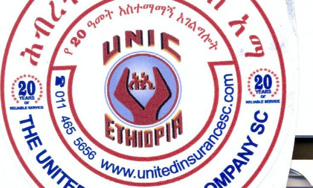 United Insurance Company (UNIC) Nets 147.8 million birr profit for 2020/2019 budget year