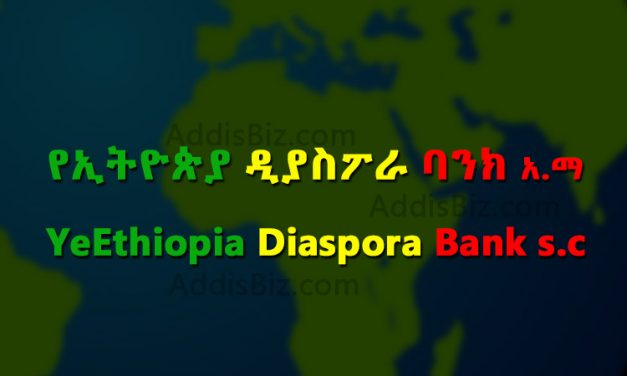 YeEthiopia Diaspora Bank Prepares to Join to ever growing banking industry