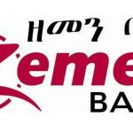 Zemen Bank Earns 271ml Br Net Profit for 2018 / 2017 FY