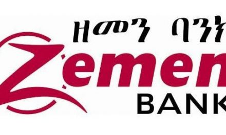Zemen Bank Earns 271ml Br Net Profit for 2018 / 2017 FY