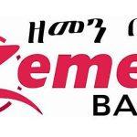 Zemen Bank earns 1.05 bln birr gross profit for 2020 / 2019 f.y