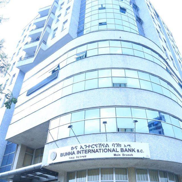 Bunna International Bank & Bunna Insurance aquire buildings worth 285 and 130 million Br