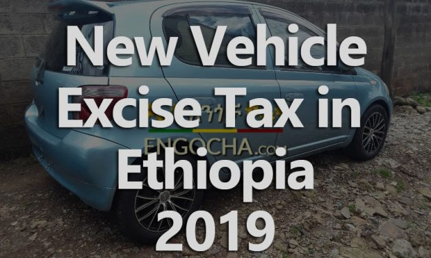 Used Vehicle Prices Rise as New Excise Tax Rates are close to being approved by the government