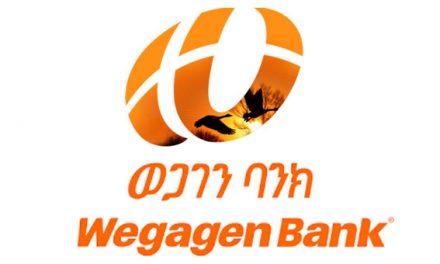 Wegagen Bank earns 1.1 bln birr gross profit for the 2020 / 2019 fy